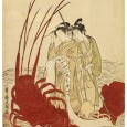 """I was recently reading the essay """"Feminine Motifs in Bodhidharma Symbology in Japan"""", it was really interesting to see the different ways in which bits of Buddhist lore were interwoven […]"""