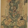 I ran across this particular print in a lot of Japanese prints at an auction at I.M. Chait. It was quite different from most of the other prints that one […]