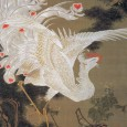 This past Friday and Saturday I had the opportunity to attend The Artist in Edo Symposium, organized by the Freer Sackler gallery and National Gallery of Art. This exhibition was […]